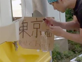 Disguised In Lemonade Seller At Hot Summer Day Maniac Gave Naive Teen To Drink After He Put Something In It To Pass Out