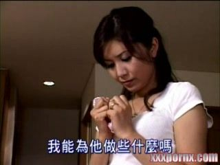 Uncles Wife Caught Japanese Boy Masturbating On Her Panties